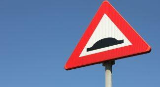 Dutch road sign: speed bump